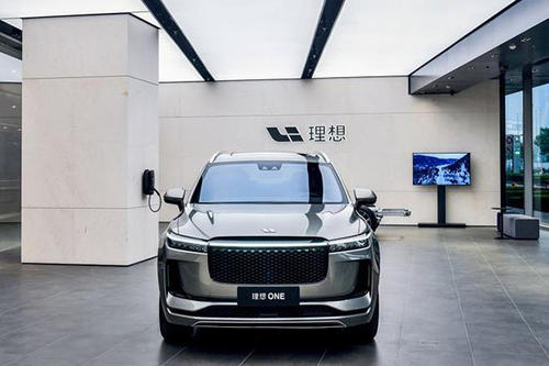 理想汽车更新招股书:IPO最高募资14.73亿美元