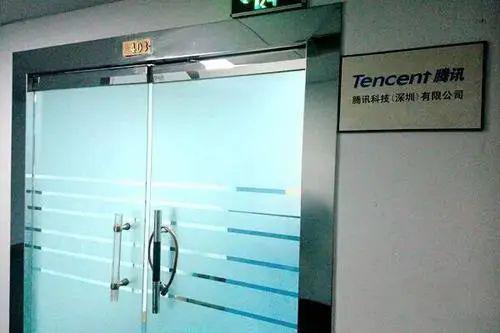 腾讯早期在华强北的办公室