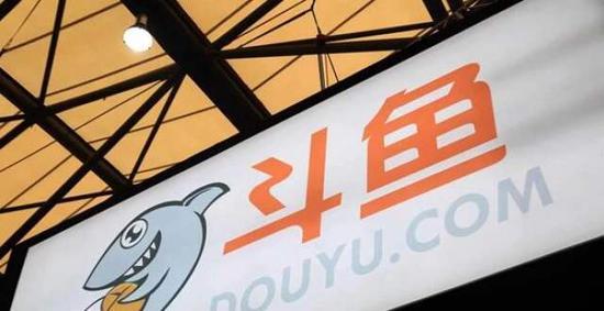 上市之后展开海外扩张?斗鱼或在日本市场启动业务-第1张图片