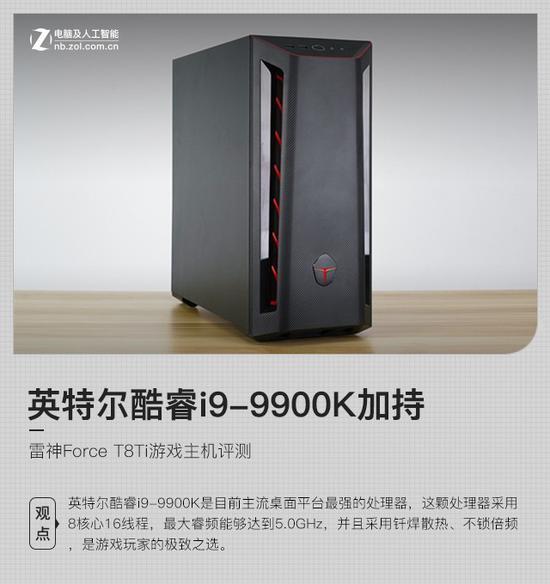 """能文能武""""的最强主流桌面处理器"""