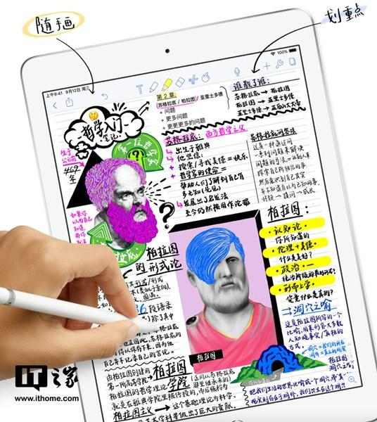 """▲苹果的""""廉价版iPad"""""""