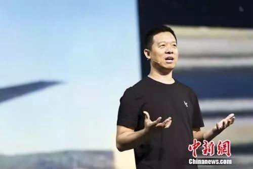45亿身价贾跃亭申请个人破产重组,国内债务怎么办?
