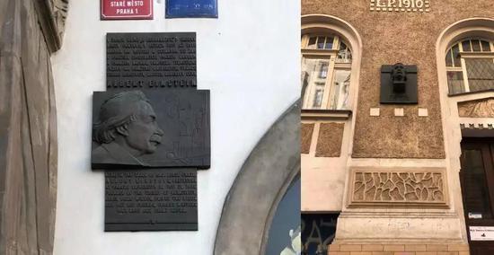 1911年,32岁的喜欢因斯坦被Prague German University 聘为正教授。上图是喜欢因斯坦以前在。布拉格的住地。(供图:哈佛大学赵平教授,摄于2019年)
