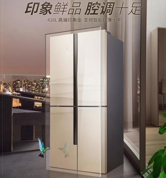 容声BCD-416WD11FPCA冰箱是一款非常适合家庭使用的冰箱