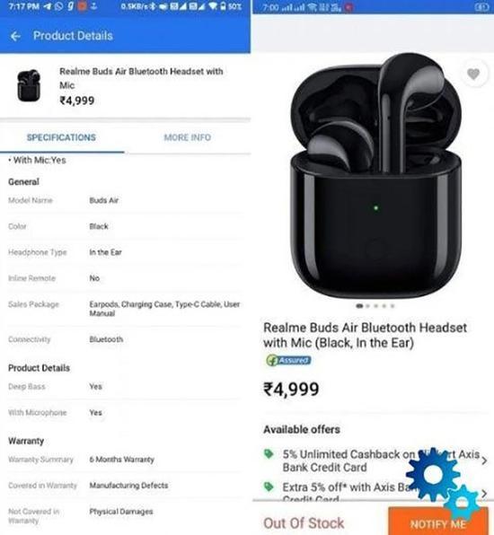 realme发布首款真无线耳机BudsAir