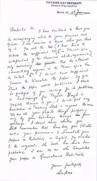 ○玻色寄给爱因斯坦的信。