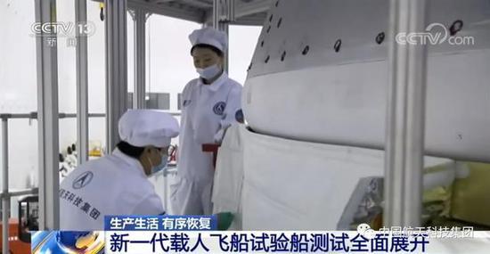 中国文昌航天发射场:新一代载人飞船试验船测试工作圆满完成