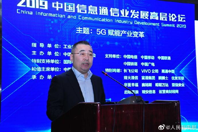 刘国锋:5G室分建设将面临三大挑战,需进一步加大...