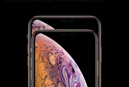"""iPhone新机再陷""""信号门"""" 大量网友进行无情吐槽"""