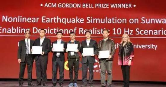 图5 中国团队获得戈登贝尔奖