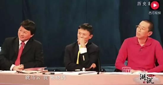 《贏在中國》節目