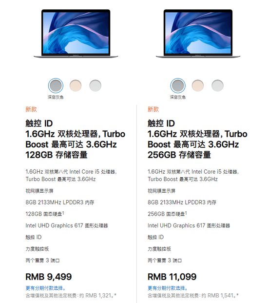 ▲ 新 MacBook Air 配置参数.图片来自:苹果官网