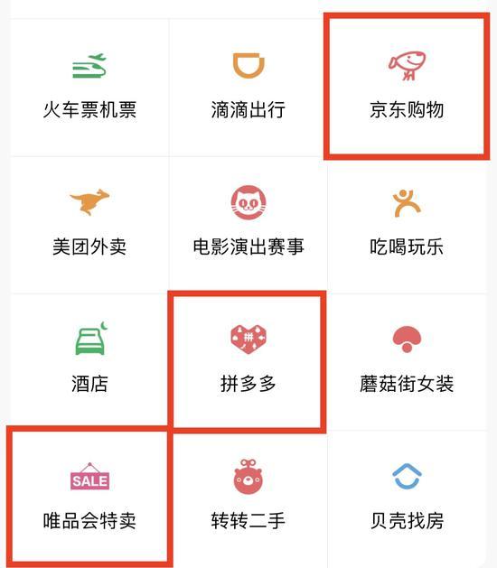 熊猫金控:久利信息股权转让变更登记已被撤销
