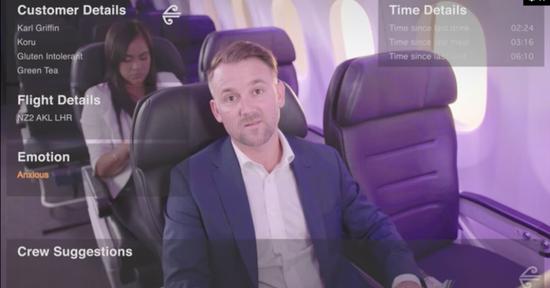 ▲ 通过HoloLens,新西兰航空机组人员可以直接了解详细的乘客信息