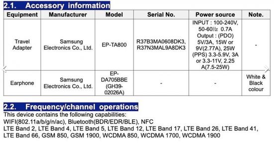 三星新机通过FCC认证 将是首款搭载7000mAh电池的机型