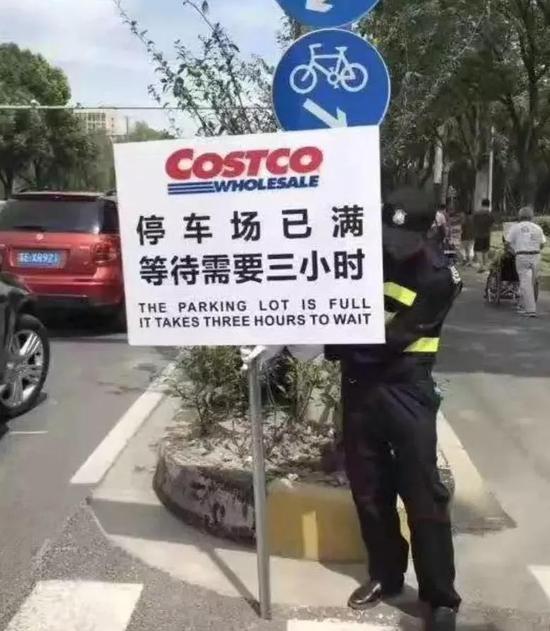 今日Costco停车场现场图