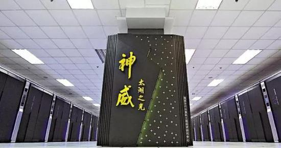 """图2 超级计算机""""神威·太湖之光"""""""