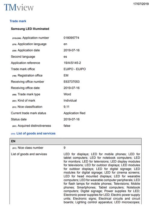 三星申请全新LED商标 或用于Galaxy Note 10