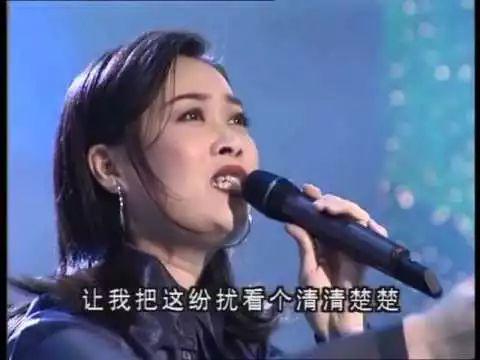 1993年央视315晚会有一首专门为打假写的歌成为流行金曲,那就是由那英演唱的《雾里看花》