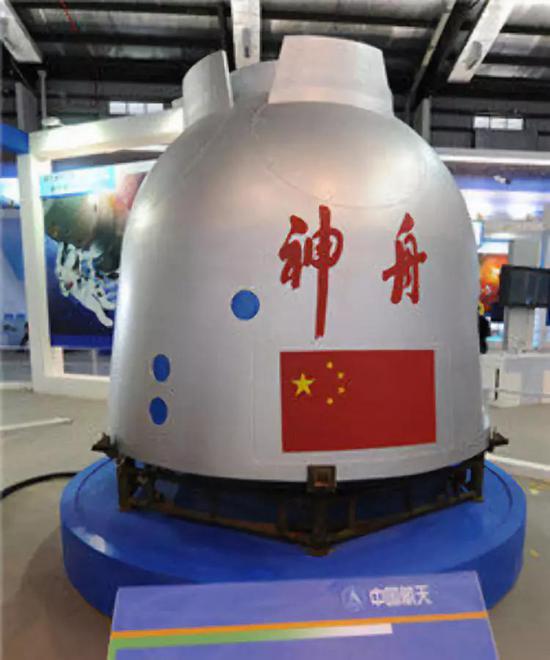 神舟号飞船返回舱(图片来源:http://www.baike.com/wiki/%E8%BF%94%E5%9B%9E%E8%88%B1)