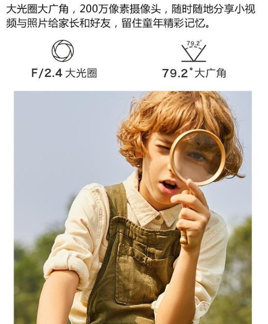 京东宣传页面