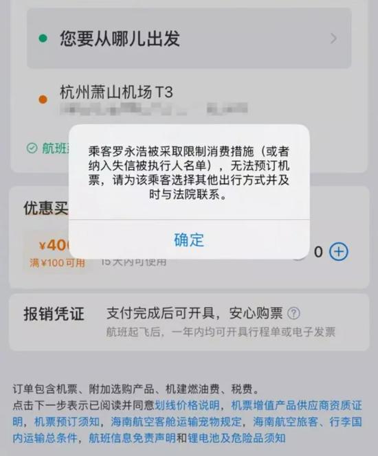 罗永浩债务偿还警告记录:投资者蜜糖转悲伤-People-cnBeta.COM