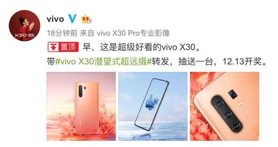 影像旗舰重庆G手机 vivo X吉林系列官方效果图提前释放