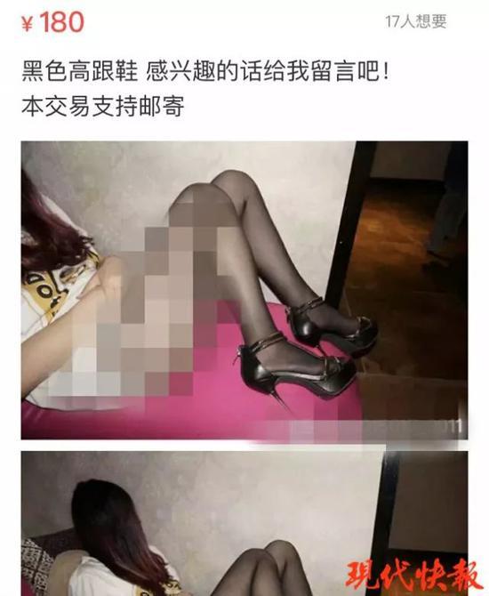 淘宝旗下闲鱼表面卖东西,暗地提供色情...