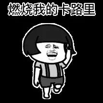 (图片来源:https://www.fabiaoqing.com/biaoqing/detail/id/572898.html)