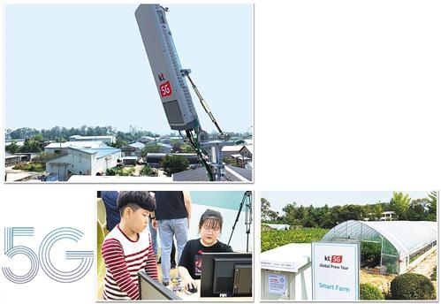 韩国KT公司在台城洞全面铺设5G基础设施,在小学...