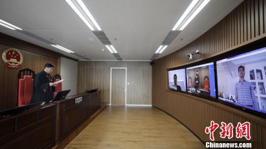 广州互联网法院敲首槌 网上审理当庭宣判网上送达