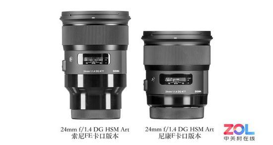 适马将发布FE 35mm F1.2自动对焦镜头!