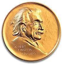 阿尔伯特。喜欢因斯坦世界科学奖奖章