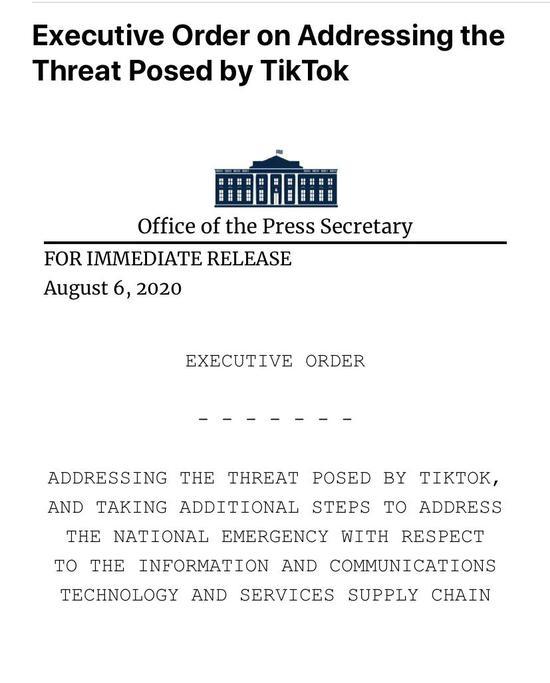 """别慌!特朗普尚未""""封杀""""TikTok和微信 行政命令暗藏玄机"""