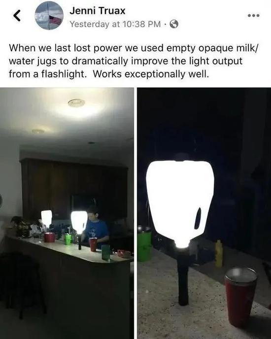 特殊情况下的照明方式