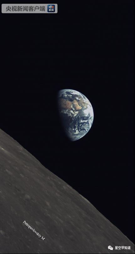 """由""""龙江二号""""幼卫星搭载,沙特阿拉伯阿卜杜勒国王科技城研制的相机拍摄的""""地球升首""""画面 来源:央视网"""