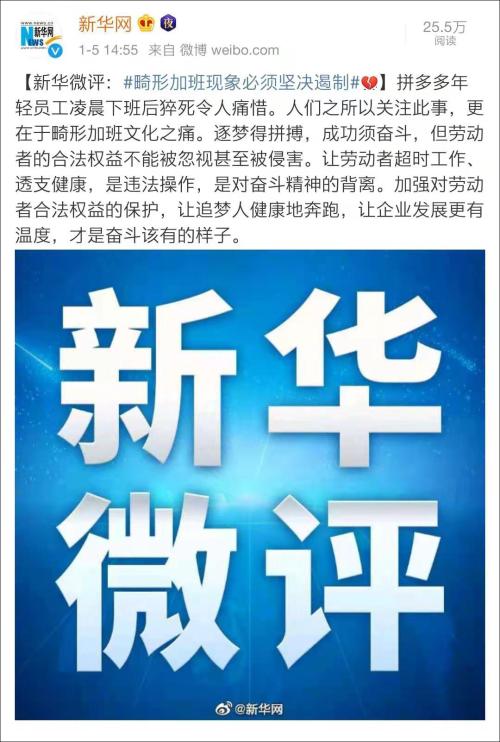 复星团体郭广昌:斥资数十亿元购进金徽酒股权 投资圆里偏偏好天产