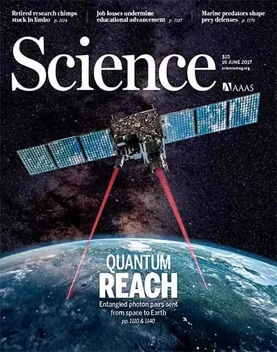 """▲《科学》杂志封面上,""""墨子号""""从星空向地面发出两道光,宛如两条长腿跨出一大步,也象征量子通信向实用迈近一大步。(图片来自网络)"""