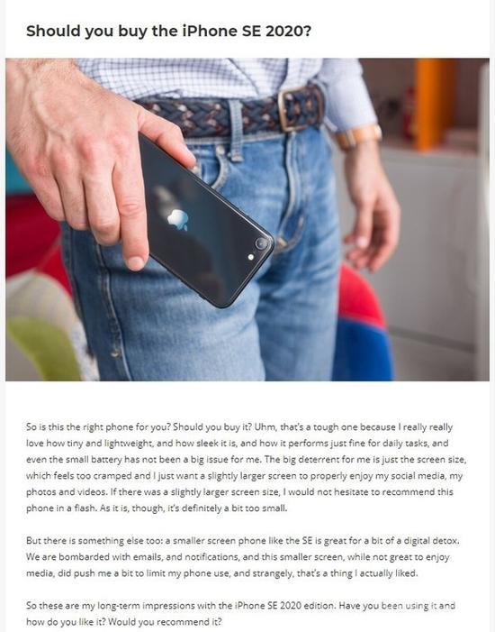 外媒评全新iPhone SE