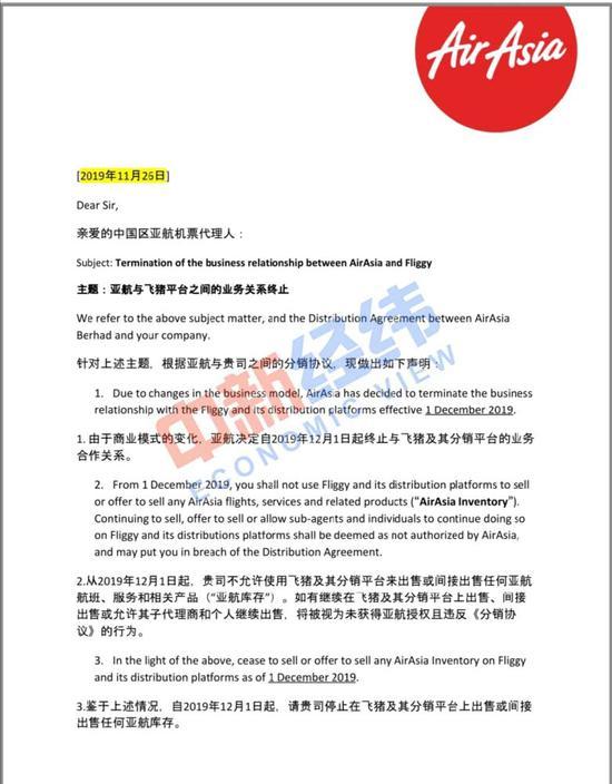 香港证监会将给虚拟资产平台发牌照无牌运营或违法