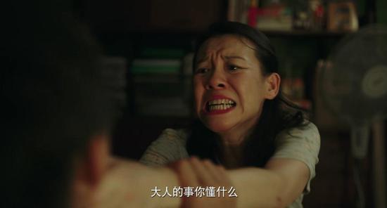 """《隐秘的角落》走红 国产网剧能否走出""""鄙视链""""底端?--九分科技"""