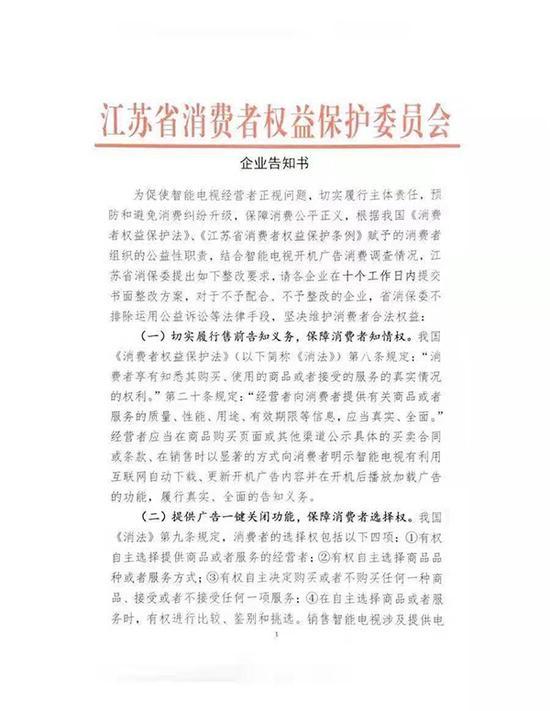"""流媒体""""新王之战""""打响, 奈飞""""暂时安全"""""""