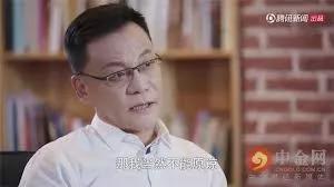 李国庆和俞渝彻底决裂 创业夫妻店就这么行不通?