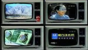 威力洗衣机广告,1984年