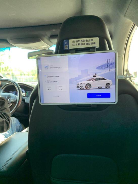 百度自动驾驶出租车来北京了!运营首日很火 记者:合格 但远非优秀7