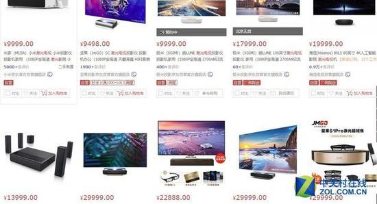 价格制约了激光电视的发展