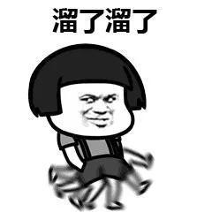 京东为花费者保证米袋子菜篮子:7万吨主粮5万吨死陈