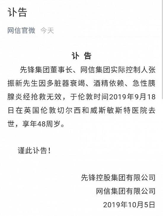 Costco上海店多火?限流2000人 有代购收费10%