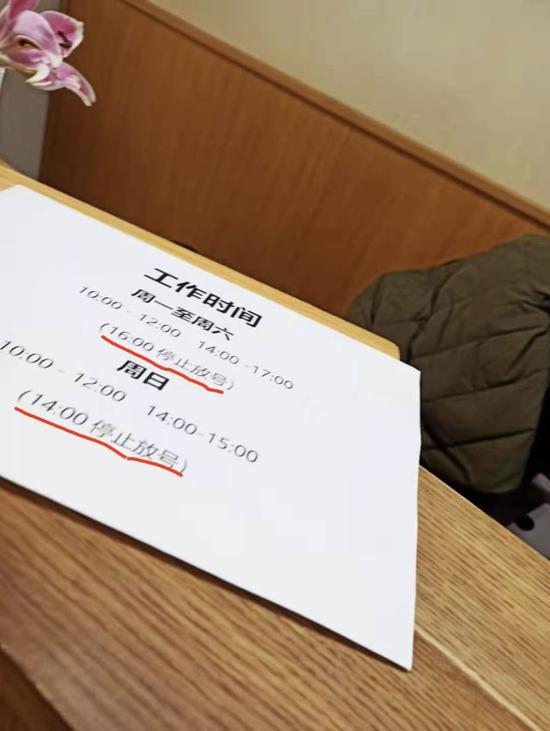 11月16日蛋壳总部的排号指使信息 每经记者 王佳飞 摄
