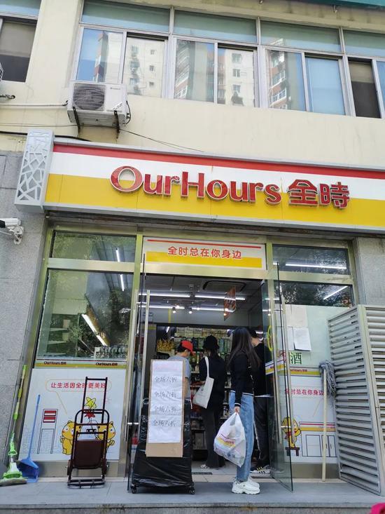 北京全时便利店将停业?探访6家店后发现这些问题